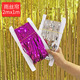 1*2m Tinsel Photo Booth Wedding Props Glitter Party Background Decorations Gold Metallic Foil Fringe Curtain