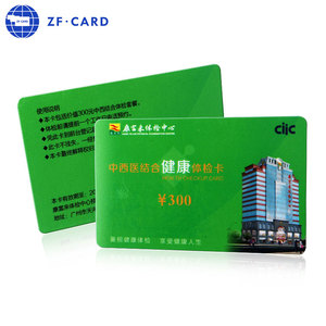 Direct Factory Plastic Health Card Medical Care Card For Insurance