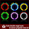 Double color angel eyes xenon work light