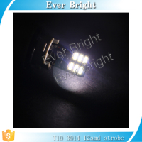 Auto part T10 3014 12smd STROBE 5w5 LED Bulb car light ,led car strobe flash light