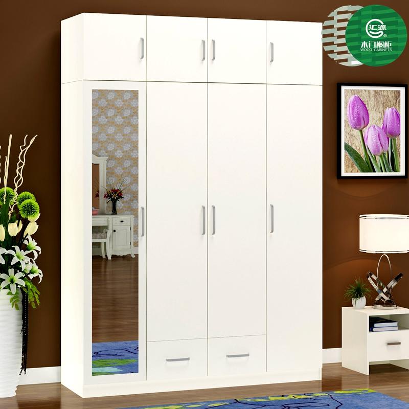 Wardrobe Design With Mirror Wholesale, Wardrobe Designs Suppliers ...