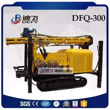 DFQ-300 tall support legs crawler mounted used rock drilling machinery