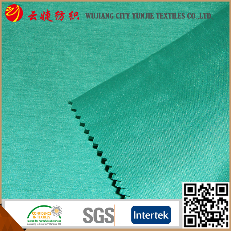 Solid color shantung name of fabrics for curtains