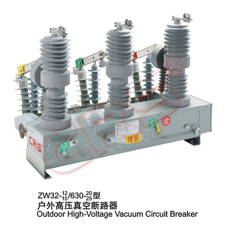 Superior Quality for Outdoor High-Voltage Series Types Of Electrical Circuit Breaker