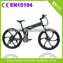 "2014 newest shuangye 26""folding used electric bicycle hub motor G4"