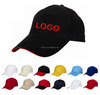 baseball hat,China supplier TOP quality OEM Custom Cotton sports golf Baseball cap/dad cap