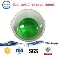 odour control companies for deodorize
