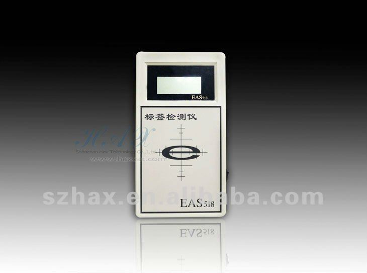 HAX9004 eas antenna tester tag frequency tester