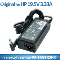 Discount 4.5*3.0mm 65w 19.5v 3.33a replacement cheap laptop adapters for Hp laptop