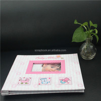 Pink photo albums for children's childhood, paper cover 8