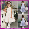 SD796 blue puffy princess kids dresses for weddings flower girl dress turquoise