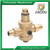 yuhuan industry low price customized forged npt brass male threaded pressure relief valve for solar water heaters