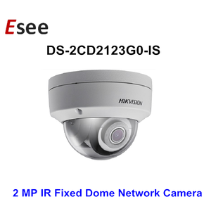 Hikvision DS-2CD2123G0-IS 2MP IR Fixed Dome Network Camera 120dB WDR 3-Axis adjustment With Audio