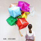 2018 Hot Sell Square Foil Helium Balloon 40*40*40CM