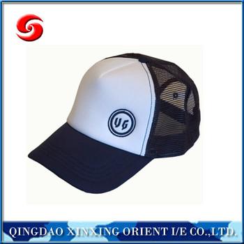 Short Brim Trucker Mesh Cap  beautiful Trucker Hat Made In China ... bd148480744
