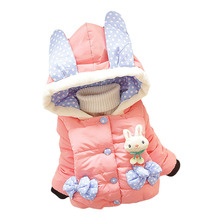c928bdd0a 2015 new children s winter Outerwear Coats Hello Kitty Girl s vest ...
