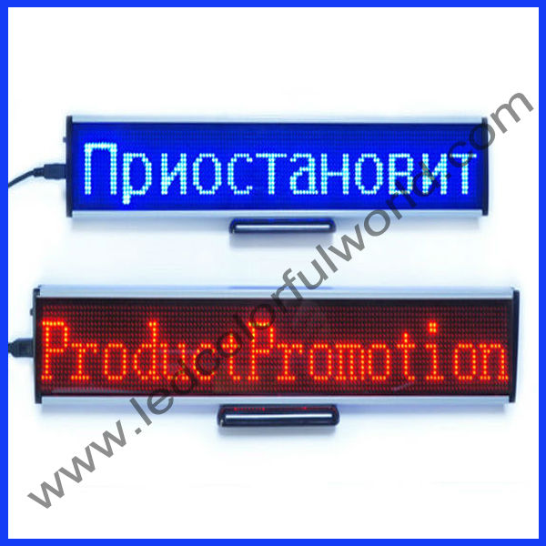 Most Popular Items New Electronic Products On Market Outdoor Led Moving Message Signs Led Car Billboard