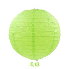 Китайские зеленые фонарики 4- 6- 8- 10- 12- 14 дюймов 10-40 см для свадьбы, праздника, зимы, вишни, детского праздника, дня рождения, праздника, даты(Китай)