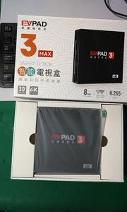 Evpad Pro, Evpad Pro Suppliers and Manufacturers at Alibaba com