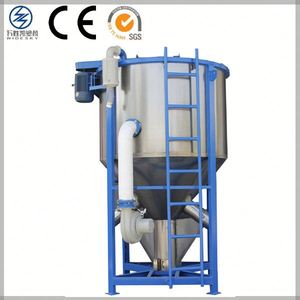 500L Industrial Vertical Ink Making High Speed Mixer