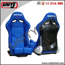 Canton Universal Adjustable Racing Seat of car tuning accessoreis