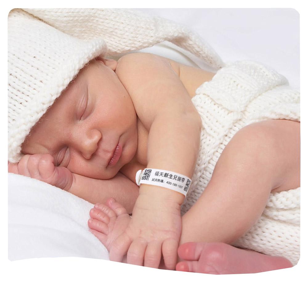 FTGO printable Pasien ID gelang newborn baby id wristband