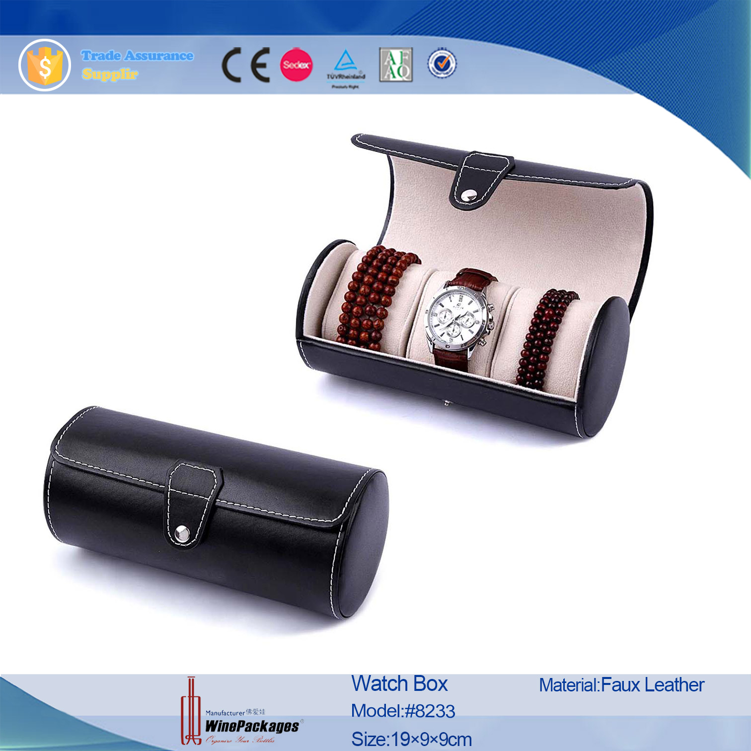 Upadte Faux Leather Watch Packing Box