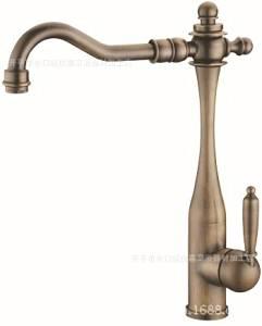 Reproduction Antique Kitchen Faucets