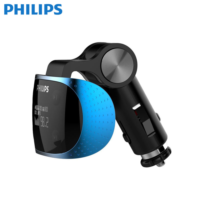 Philips Joc Portable Mini <strong>Mp3</strong> Player with Remote Control Car Lighter <strong>MP3</strong>