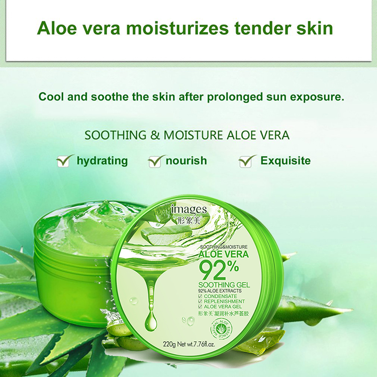 GMP Images after sun forever aloe vera gel for face