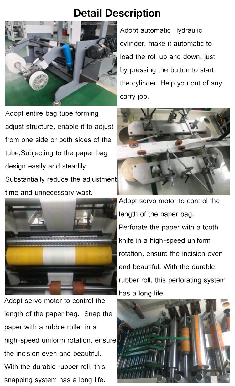 Тайвань витая Ручка бумажный мешок трубки делая формируя машину