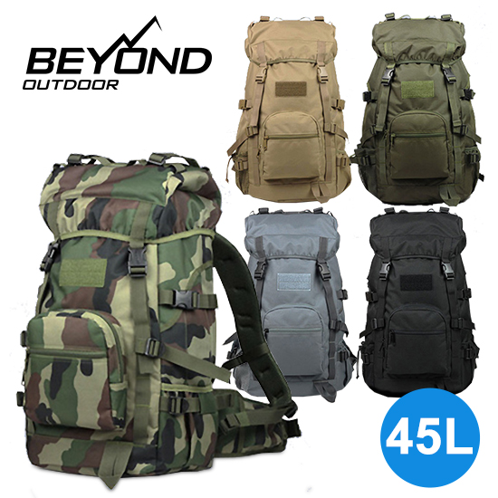 Military 45L CAMPING HIKING MOUNTAIN TRAVEL BACKPACK water proof backpack  Beyond Outdoor