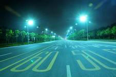 ul dlc ce approved High power LED street light with bridgelux / cree beads