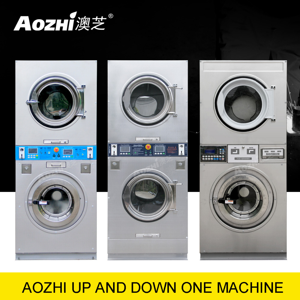 Aozhi 10kg to 20kg coin operated washing machine and dryer commercial laundry equipment coin washer and dryer