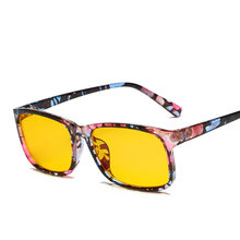 Elbru квадратные очки оправы для мужчин и женщин анти голубой свет компьютерные игровые очки прозрачные желтые линзы ночного видения очки(Китай)