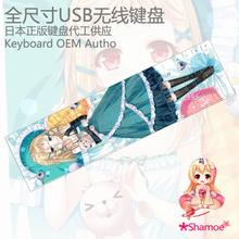 Tina cartoon peripherals USB chocolate dark bullet wired/wireless keyboard computer keyboard