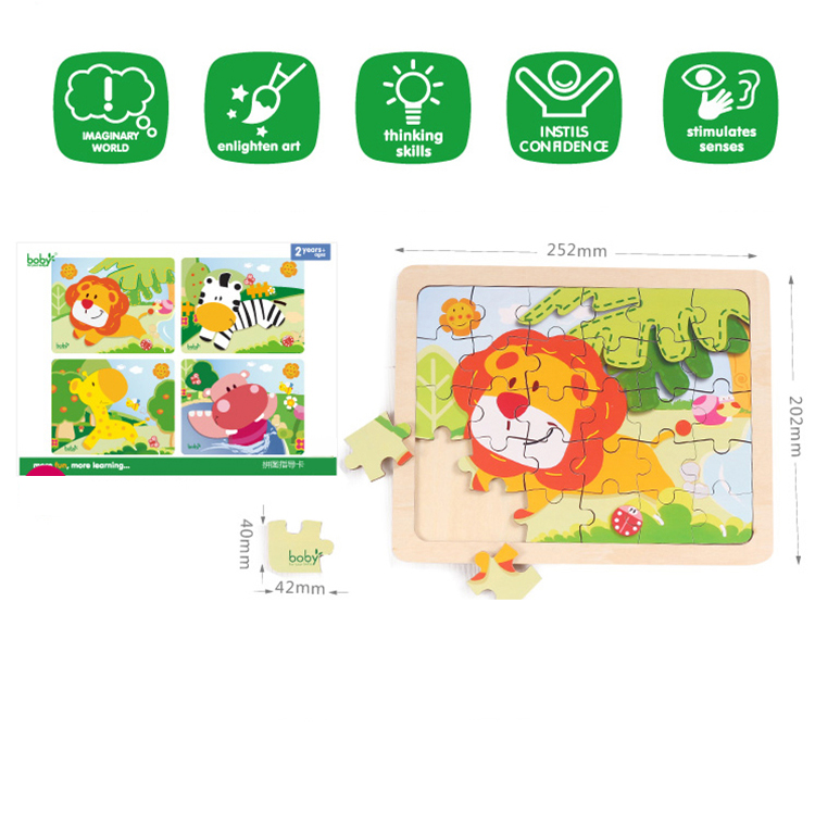 20cm Kid Early educational toys baby hand grasp wooden puzzle learning Jigsaw Puzzle
