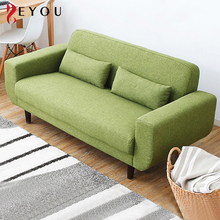 Comfortable home living room sofa furniture modern American japanese style fabric sofa lounge