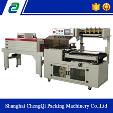 High performance shrink tunnel wrapping machine