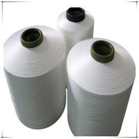 DTY 150/288F SD SIM Raw White Polyester DTY Yarn