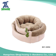 Luxury warm soft PP cotton cushion dog bed dog sofa with detachable