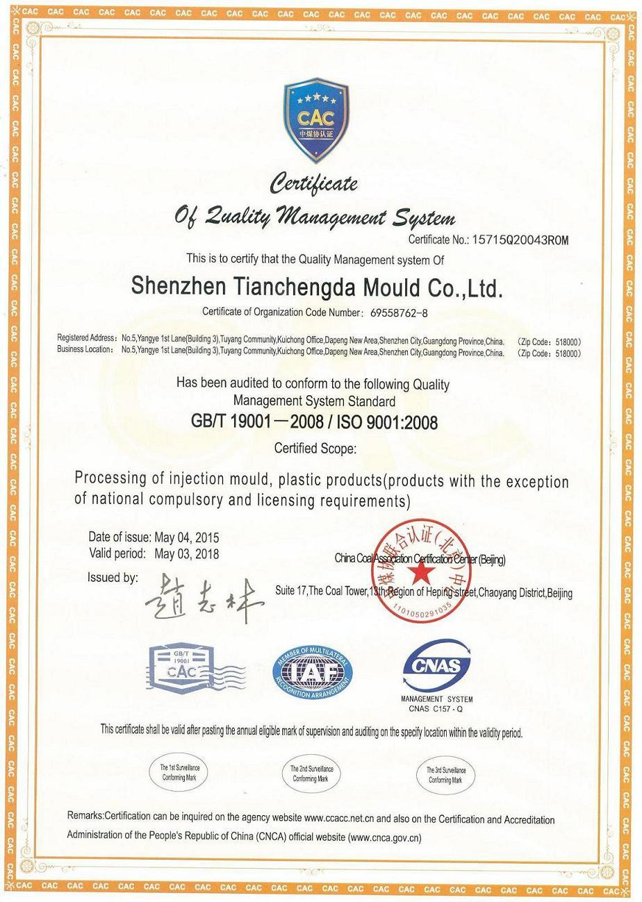 Company Overview Shenzhen Tian Cheng Da Mould Co Ltd