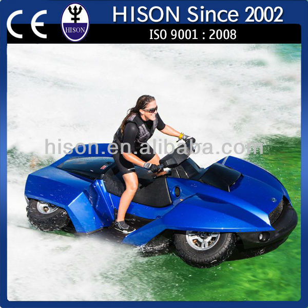 2014 nouveau design hison quadski atv jet ski pour bon prix jet ski id de produit 1620467865. Black Bedroom Furniture Sets. Home Design Ideas