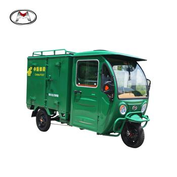 Postal Mail Express Three-wheeler Electric Tricycle With