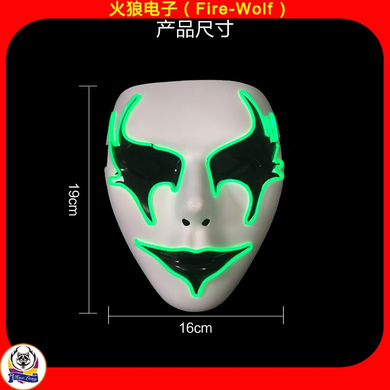 2016 Party lighting glow sound activated EL Wire Mask