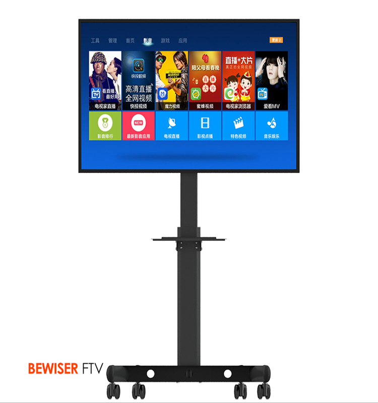 Mobile Porta Tv Mount,Tv Carrello Stand,Tv Portatile Stand Con Ruote ...