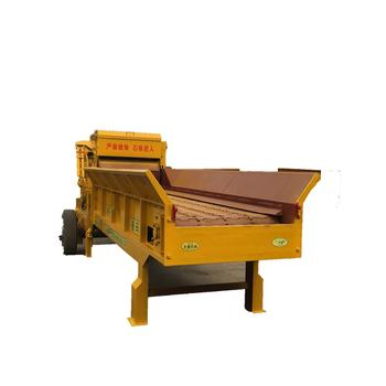 Heave Duty High Capacity Wood Pallet Grinder With Ce - Buy ...