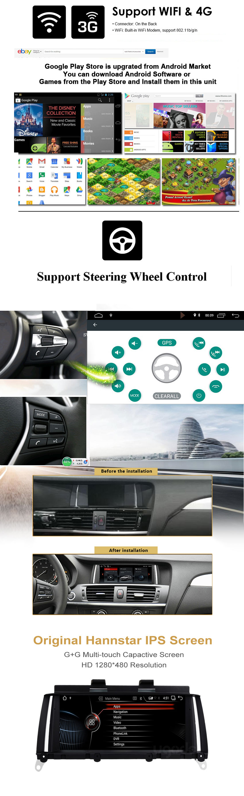 """PX6 Android 8.1 8.8"""" Touch Screen X3 X4 F25 NBT CIC Car GPS Navigation Stereo Video Player"""