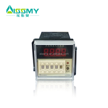 types of electrical relays mini time delay relay 220V