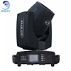 Professional 2 prism effect 230W 7R moving head light